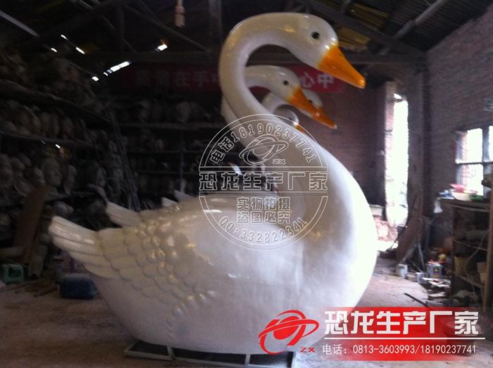 仿真动物制作工厂——天鹅